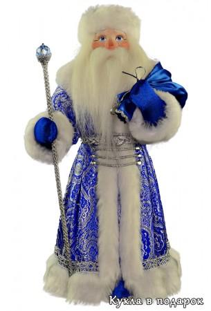 Дед Мороз с мешком кукла в синей шубе