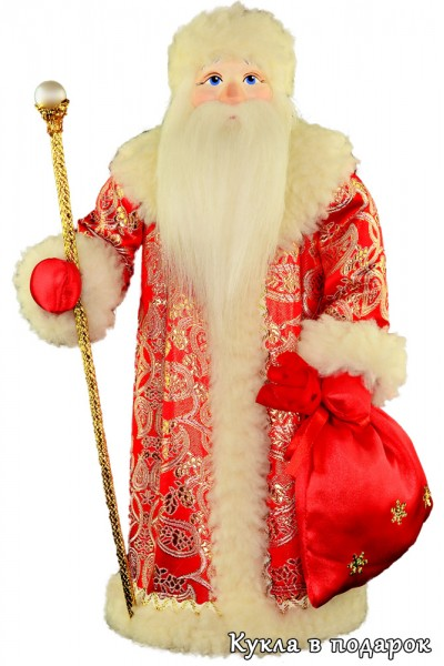 Дед Мороз с посохом
