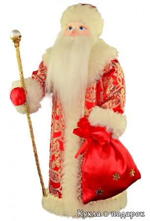 Подарок красивая кукла Дед Мороз с посохом
