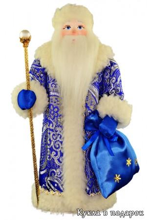 Кукла синий Дед Мороз с посохом