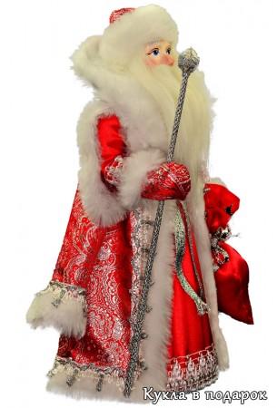 Дед Мороз под елку с мешком подарков и посохом