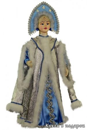 красивая Снегурочка кукла в подарок