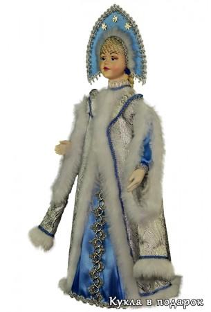 красивая кукла русская Снегурочка в подарок