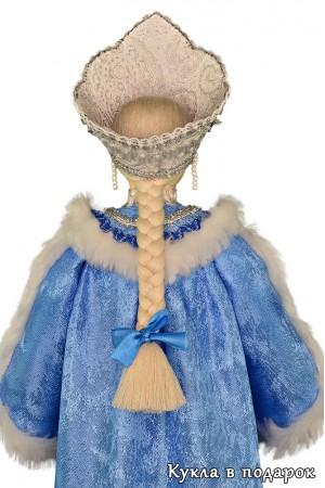 Русская коса кукла в подарок Снегурочка