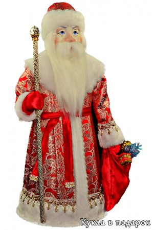 Дед Мороз большая кукла в подарок