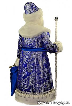 Большой Дед Мороз в синей с серебром шубе