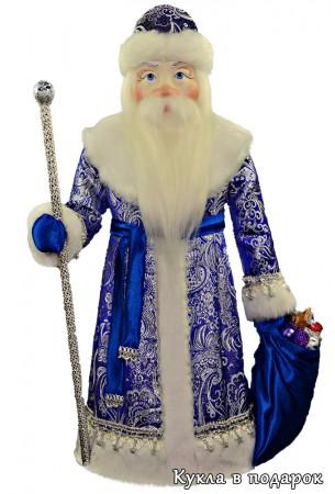 Большой Дед Мороз в синем с серебром