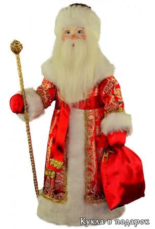 Подарок под новогоднюю елку кукла Дед Мороз