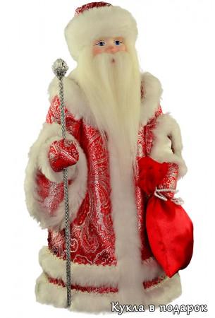 Дедушка Мороз с бородой и посохом