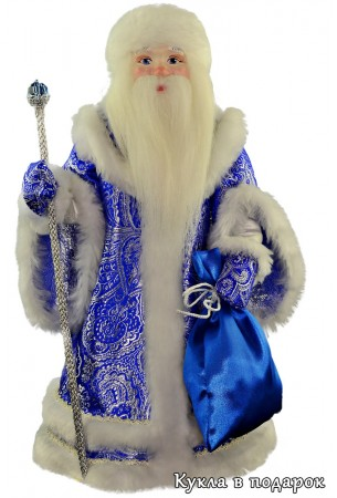 Кукла дедушка мороз в синей шубе