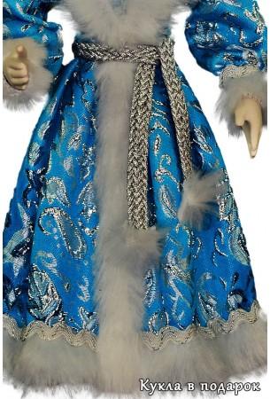 Детали одежды куклы Девочка Снегурочка