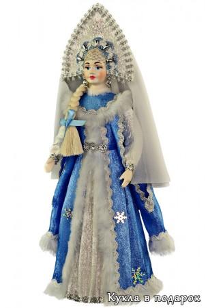 Снегурочка кукла в подарок