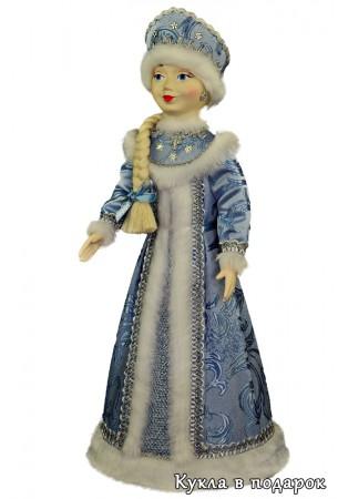 Снегурочка подарок голубая ткань одежды
