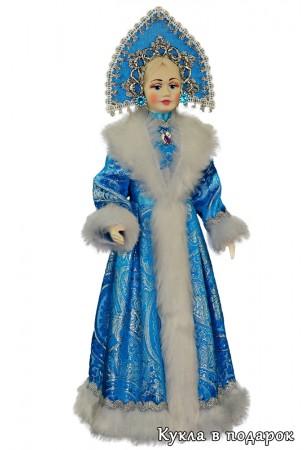 Снегурочка игрушка в голубом наряде