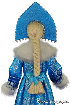 Кукла Снегурочка вид со спины