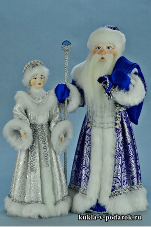 Дед Мороз и Снегурочка новогодние куклы