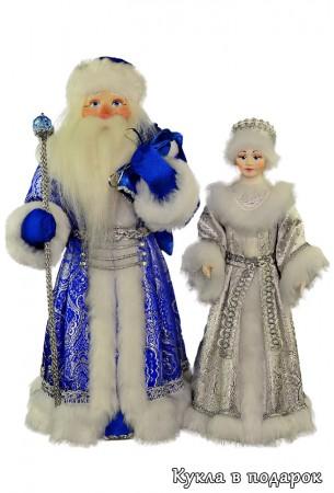 Набор кукол новогодние Дед Мороз и Снегурочка