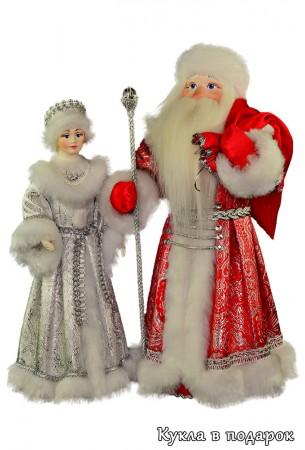 Новогодний подарок куклы Дед Мороз и Снегурка