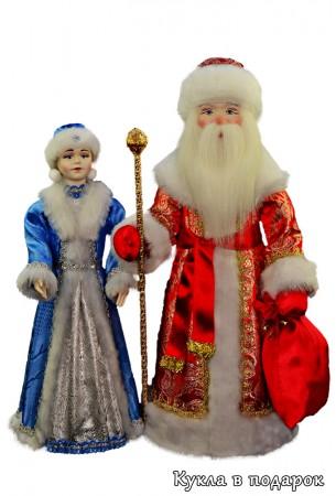 Подарок под елку для детей и взрослых новогодние Дед Мороз и Снегурочка