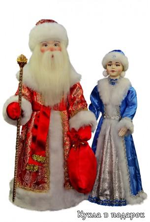 Новогодний набор куклы в подарок Дед Мороз и Снегурочка