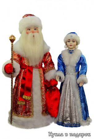 Подарок на Новый год куклы Дед Мороз и Снегурочка