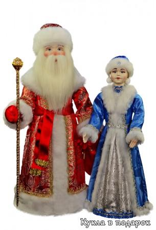 Недорогой красивый подарок на Новый год куклы Дед Мороз и Снегурочка
