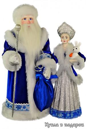 Игрушки новогодние куклы