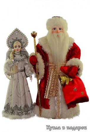 Подарочный набор русские куклы Дед Мороз и Снегурочка