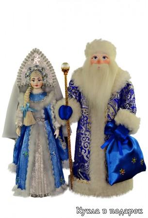 Авторские хенд мейд куклы Дед Мороз и Снегурочка