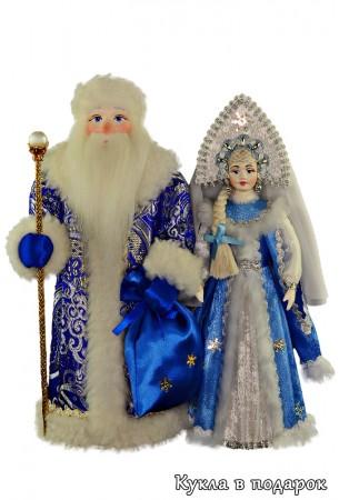 Авторские текстильные куклы Дед Мороз и Снегурочка