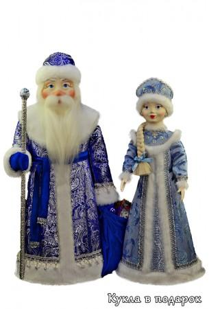 Дед Мороз в синем с серебром, Снегурочка в голубом