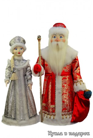 Куклы ручной работы Дед Мороз и Снегурочка