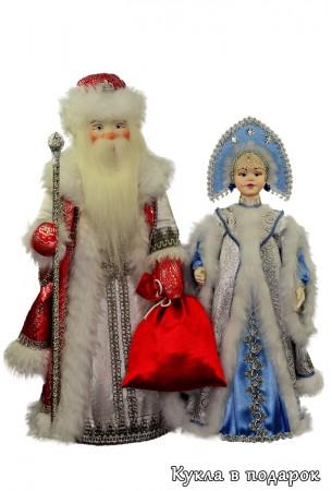 Кукла авторской работы Дед Мороз и Снегурочка