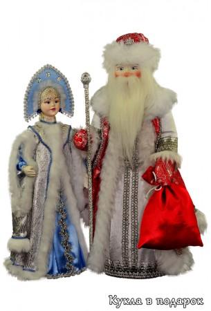 Куклы авторской работы Дед Мороз и Снегурочка