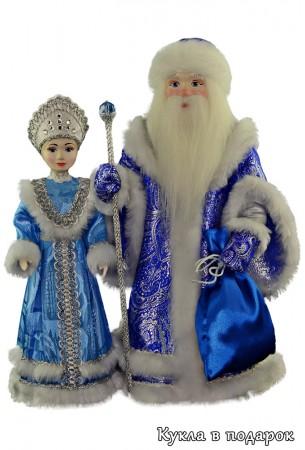 Новогодние сувениры Снегурочка и Дед Мороз в синем