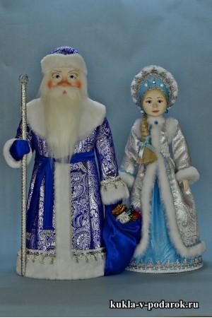 Куклы Дед Мороз в синем с серебром и Снегурочка