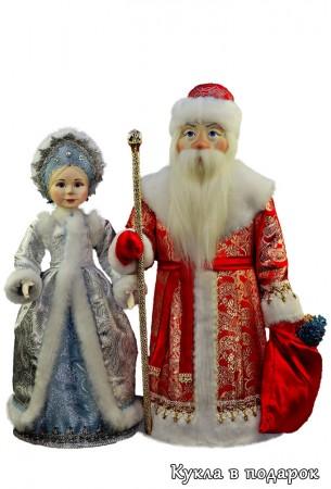 Готовый подарок к Новому году набор Дед Мороз и Снегурочка