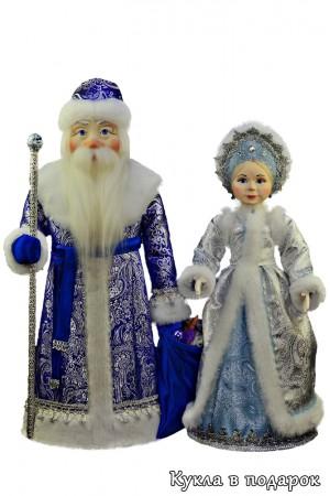 Лучшие подарки на Новый год Дед Мороз и Снегурочка