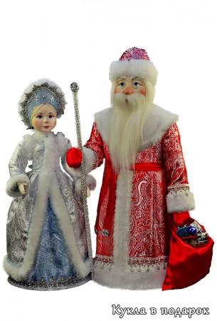 Новогодние подарки набор кукол Дед Мороз и Снегурочка
