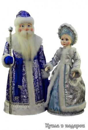 Синий Дед Мороз в подарок на Новый год