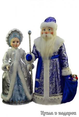 Новогодние подарки куклы Дед Мороз и Снегурочка