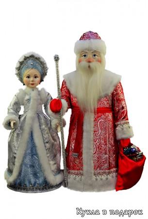 Подарки на Новый год куклы Дед Мороз и Снегурочка