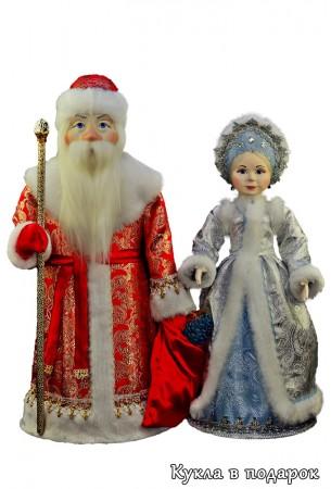 Подарки Дед Мороз и Снегурочка на Новый год