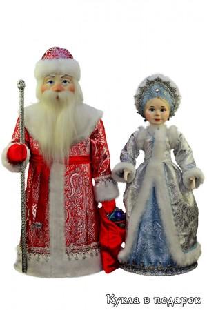 Покупка на Новый год подарок Дед Мороз и Снегурочка