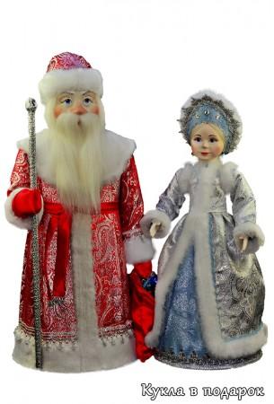 Замечательные куклы Дед Мороз и Снегурочка в подарок на Новый год