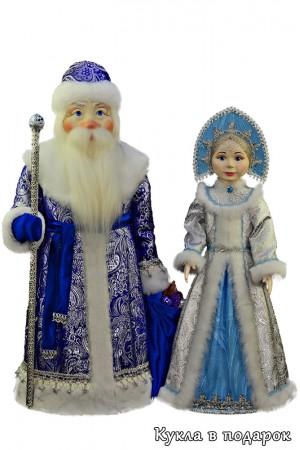 Дед Мороз в синем с серебром и Снегурочка цена изготовителя