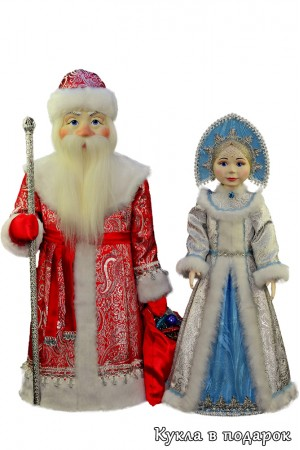 Игрушки Дед Мороз и Снегурочка дорогой подарок под елку