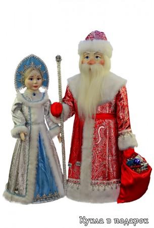 Новогодняя игрушка под елку Дед Мороз и Снегурочка