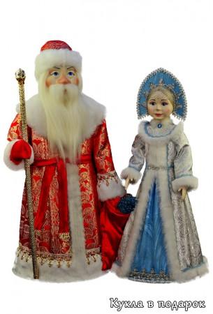 Елочные игрушки куклы в подарок