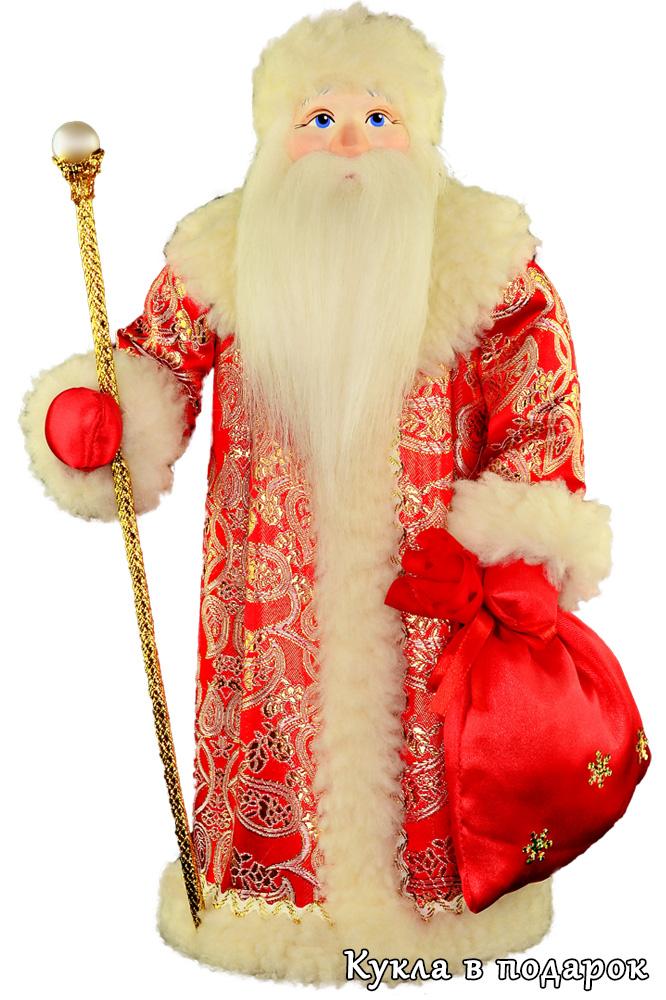 Кукла Дед Мороз с волшебным посохом